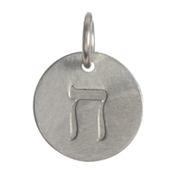 Silver Hebrew  Initial Charm