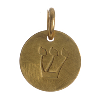 Gold Hebrew Initial Charm